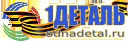 odnadetal_logo
